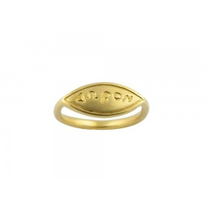 """Αρχαϊκό δαχτυλίδι """"Δώρον"""" από Χρυσό Κ18"""