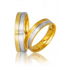 Βέρες Γάμου Δίχρωμες Χρυσές Στεργιάδης 737 Κ9 Κ14 ή Κ18 5.00 χιλ.