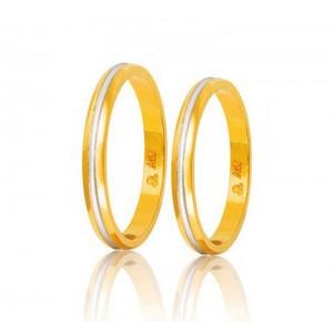Βέρες Γάμου Δίχρωμες Χρυσές Στεργιάδης S47 Κ9 Κ14 ή Κ18 2.50 χιλ.
