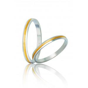 Βέρες Γάμου Δίχρωμες Λευκόχρυσές Στεργιάδης S47 Κ9 Κ14 ή Κ18 2.50 χιλ.