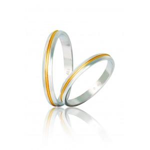 Βέρες Γάμου Δίχρωμες Λευκόχρυσες Στεργιάδης S48 Κ9 Κ14 ή Κ18 3.00 χιλ.